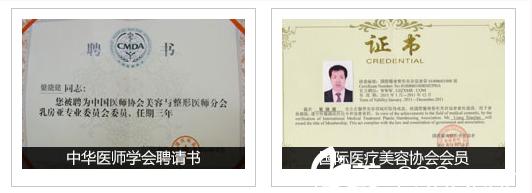 深圳美莱医疗美容医院梁晓健