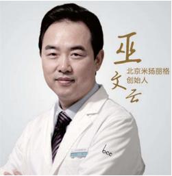 北京米扬丽格巫文云怎么样?医生介绍+隆鼻案例