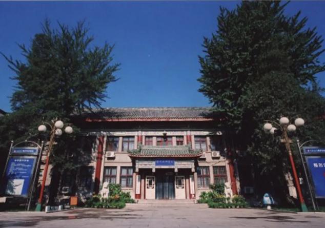 北京八大处整形美容外科医院