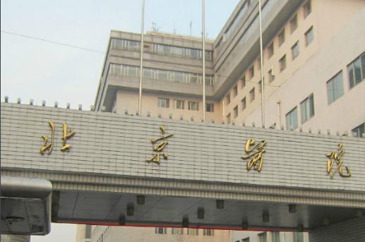 北京割双眼皮哪家医院好