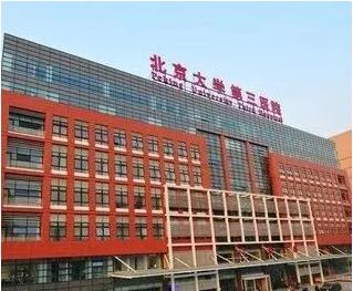 北京公立三甲整形医院排行榜有哪些医院