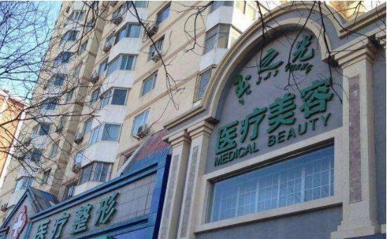 北京哪家医院超声刀好