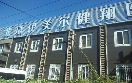 北京哪家医院做隆鼻修复最好