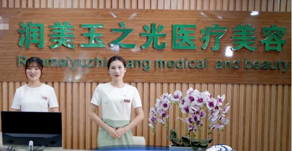 北京做自体脂肪填充哪个医院好
