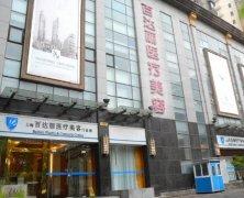 上海百达丽院内医生隆鼻技术怎么样?王艳、徐晓斐、韩嘉毅谁好