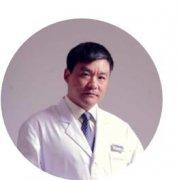 上海美联臣磨骨医生刘先超医生的个人详细介绍~收费情况分享