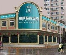 广州海峡整形医院正规的