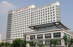 上海口腔医院排名前三是