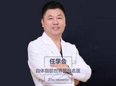 北京任学会医生你知道是谁吗?来看看详细介绍吧