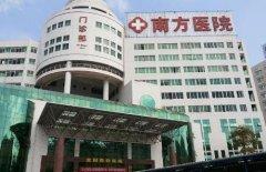 请问广州隆鼻修复哪个医