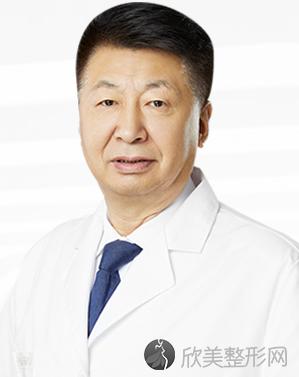 北京京民整形医院王志坚