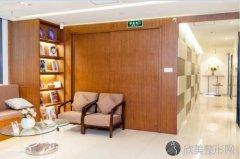 上海复丽医疗美容门诊部做注射美容怎么样?价格,相关专家及案