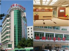 惠州牙科哪个医院最好?医院排名及价格表分享