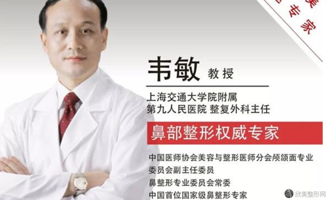 韦敏医生个人荣誉