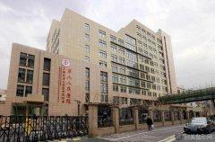 在上海做隆鼻大概多少钱?内附真实案例分享哦