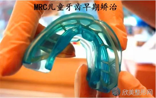 mrc矫正器和罗慕的区别