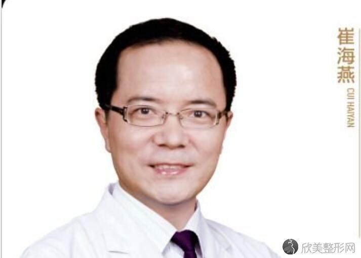 上海同济医院整形外科崔海燕