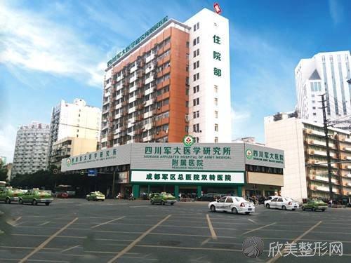 四川军大医院