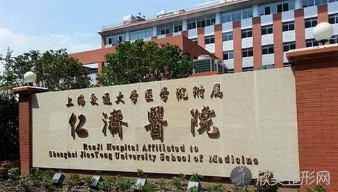 上海最好的公立牙科医院