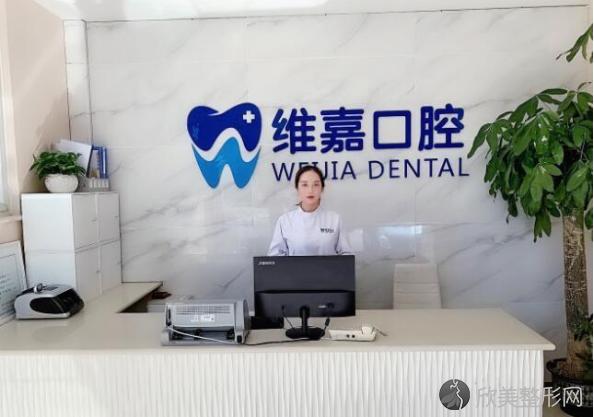 北京哪家牙科医院便宜又好