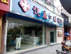 上海做隐适美哪家医院做的好?医院列表