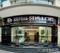 上海儿童牙齿矫正哪个医院不错?医院简介
