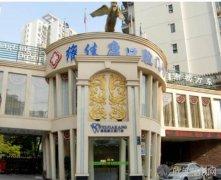 上海全瓷牙论技术哪个医院好一些?
