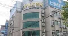 上海正畸科医院排名介绍~那家医院比较好