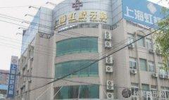 上海正畸不错的医院有哪些?求介绍