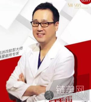 金振玉医师