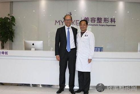 上海美莱毛发移植美容整形医院