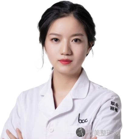 重庆联合丽格整形医院樊雯君医生个人简介_鼻综合案例分享