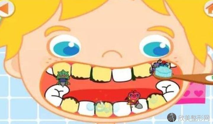 小孩子牙齿烂掉