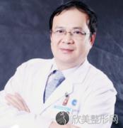 重庆妙颜整形医院李宏怎么样?医生全切双眼皮评价及案例_价格公布