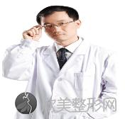 重庆同济整形医院何汀隆鼻怎么样?医生介绍 案例