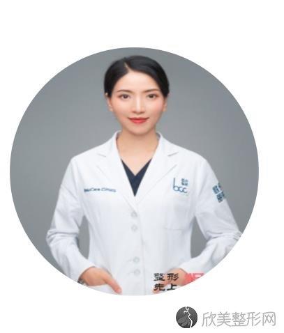 北京联合丽格第一医疗美容医院廖文君