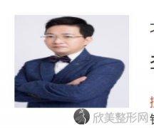 北京知音医疗美容李奇军做胸整形好不好?脂肪隆胸案例及价目表参考!