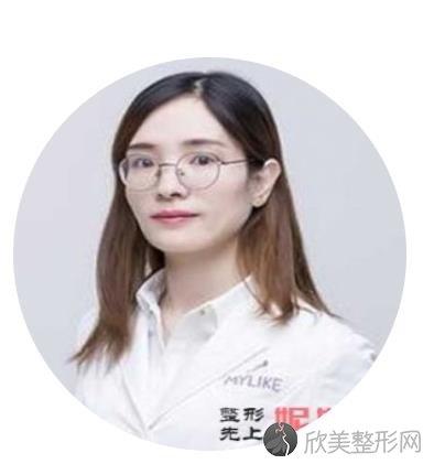 上海美莱医疗美容门诊部黄惠真