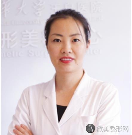 清华大学玉泉医院医疗美容中心王婷