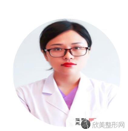 清华大学玉泉医院医疗美容中郭煜娜