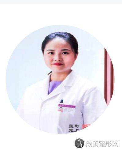 清华大学玉泉医院医疗美容中心续丽维