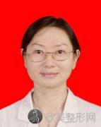 重庆永川区中医院整形科