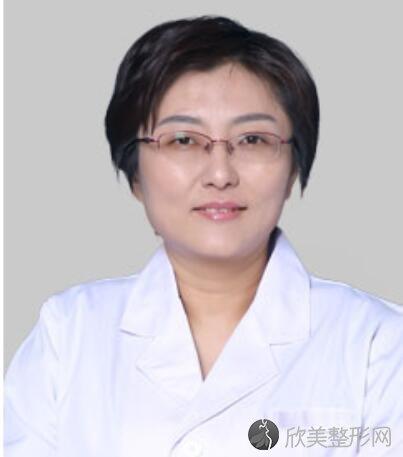 清华大学玉泉医院医疗美容中心刘静杰