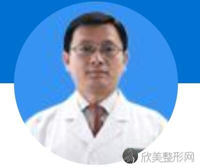 清华大学玉泉医院医疗美容中心纪柳