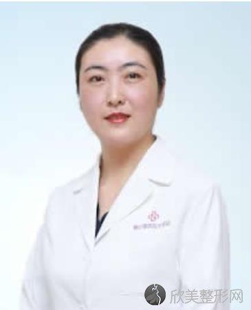 北京惠合嘉美医疗美容诊所刘蕊