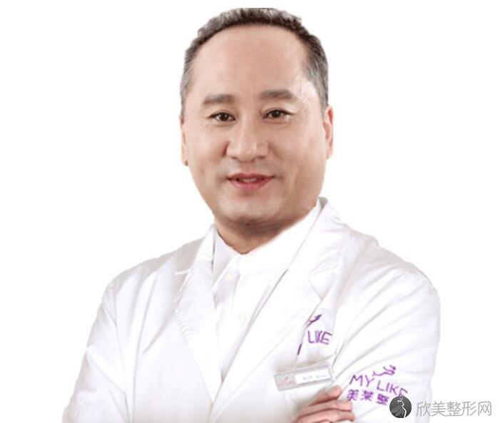 上海美莱医疗美容门诊部袁玉坤医生