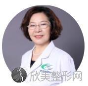 成都莱尹医疗美容整形医院刘辅容