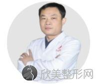 郑州惠美医疗美容门诊部王洪波医生