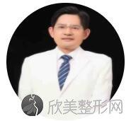 郑州惠美李金海医生