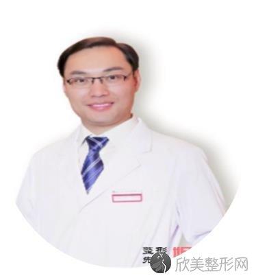 北京唯颜时代医疗美容诊所马永奇